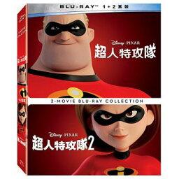 Mrインクレディブル DVD 映画/ Mr.インクレディブル+インクレディブル・ファミリー (2Blu-ray) 台湾盤 The Incredibles 1+2 2-Movie Collection ブルーレイ