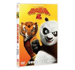 カンフーパンダ DVD 【メール便送料無料】映画/ カンフーパンダ 2 (DVD) 台湾盤 Kung Fu Panda 2