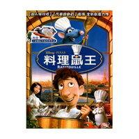 レミーのおいしいレストラン DVD 【メール便送料無料】映画/レミーのおいしいレストラン (DVD) 台湾盤 Ratatouille