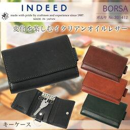 レザー キーケース メンズ INDEED インディード BORSA ボルサ 本革 イタリアンレザー(牛革) 小物 日本製 キーケース ブランド ランキング プレゼント ギフト