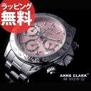 アンクラーク 腕時計(レディース) 腕時計 ANNE CLARK クロノグラフ ピンク文字盤[AM-1012VD-22]アンクラーク レディース メタルベルト 腕時計時計 婦人 レディースウォッチ リストウォッチ 防水 通販 プレゼント