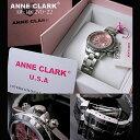 アンクラーク 腕時計(レディース) 腕時計 ANNE CLARK クロノグラフ ピンク文字盤[AM-1012VD-22]アンクラーク レディース メタルベルト 腕時計時計 婦人 レディースウォッチ リストウォッチ 防水 ANy07kpl プレゼント
