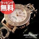 アンクラーク 腕時計(レディース) 腕時計 ANNE CLARK ハートチェーン腕時計 ピンクゴールド[AN1021-17PG]天然シェル ピンク 文字盤 アンクラーク レディース 時計 婦人 ブレスウォッチ かわいい 防水 通販 プレゼント