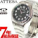 シチズン アテッサ 腕時計(メンズ) シチズン アテッサ エコドライブ 電波時計 メンズ CITIZEN ATTESA ATD53-2846