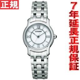 シチズン クレティア 腕時計(レディース) シチズン クレティア エコドライブ 腕時計 レディース CITIZEN CLETIA CLB37-1741