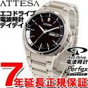 シチズン アテッサ 腕時計(メンズ) シチズン アテッサ CITIZEN ATTESA エコドライブ ソーラー 電波時計 メンズ 腕時計 デイ&デイト AT6010-59E