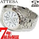 シチズン アテッサ 腕時計(メンズ) シチズン アテッサ CITIZEN ATTESA エコドライブ ソーラー 電波時計 メンズ 腕時計 ダイレクトフライト クロノグラフ AT8040-57A