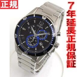 シチズン クロノグラフ 腕時計(メンズ) シチズン オルタナCITIZEN ALTERNA エコドライブ クロノグラフ 腕時計 VO10-6741F シチズン オルタナ