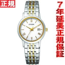 シチズン フォルマ 腕時計(レディース) シチズン フォルマ エコドライブ 腕時計 ペアモデル レディース CITIZEN FORMA EW1584-59C