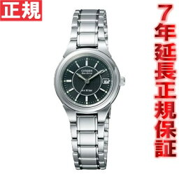 シチズン フォルマ 腕時計(レディース) シチズン フォルマ 腕時計 エコドライブ FRA36-2201 CITIZEN FORMA