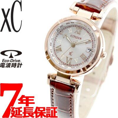 【今がお得!最大ポイント37倍!さらに最大1万円OFFクーポン配布!】シチズン クロスシー CITIZEN xC エコドライブ ソーラー 電波時計 腕時計 レディース ティタニア ライン ハッピーフライト EC1112-06A