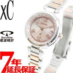 シチズン クロスシー 腕時計(レディース) EC1114-51W シチズン クロスシー CITIZEN xC エコドライブ ソーラー 電波時計 腕時計 レディース ティタニア ライン ハッピーフライト EC1114-51W