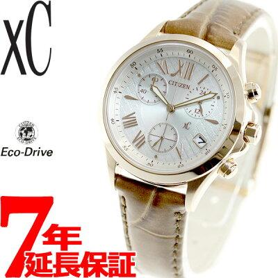 【今がお得!最大ポイント37倍!さらに最大1万円OFFクーポン配布!】シチズン クロスシー CITIZEN xC エコドライブ ソーラー 腕時計 レディース クロノグラフ FB1402-05A