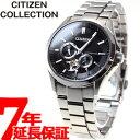 メカニカル シチズン CITIZEN コレクション 腕時計 メンズ メカニカル 自動巻き NP1010-51E【あす楽対応】【即納可】