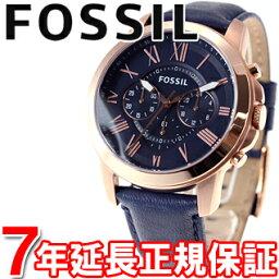 フォッシル 腕時計(メンズ) FOSSIL フォッシル 腕時計 メンズ GRANT グラント クロノグラフ FS4835