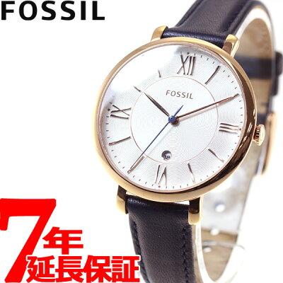 今日はneelがお得♪最大2000円OFFクーポン&店内ポイント最大46倍! フォッシル FOSSIL 腕時計 レディース ジャクリーン JACQUELINE ES3843