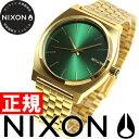 ニクソン 腕時計(メンズ) 【今だけ!最大1万円OFFクーポン&店内ポイント最大35倍!】ニクソン NIXON タイムテラー TIME TELLER 腕時計 メンズ ゴールド/グリーンサンレイ NA0451919-00