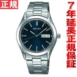 セイコースピリット セイコー スピリット 腕時計 SEIKO SPIRIT ネイビー SCDC037【あす楽対応】【即納可】