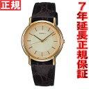 セイコースピリット セイコー スピリット 腕時計 ペアモデル SEIKO SPIRIT アイボリー SCDP034【あす楽対応】【即納可】