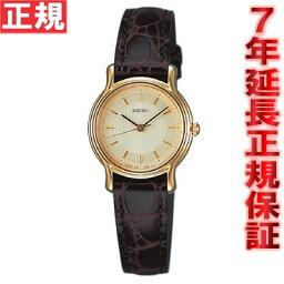 セイコースピリット セイコー スピリット 腕時計 ペアモデル SEIKO SPIRIT アイボリー SSDA034