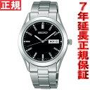 セイコースピリット セイコー スピリット SEIKO SPIRIT 腕時計 メンズ SCDC085【あす楽対応】【即納可】