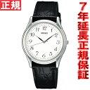 セイコースピリット セイコー スピリット SEIKO SPIRIT 腕時計 メンズ ペアウォッチ SBTB005