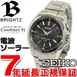 セイコー ブライツ 腕時計(メンズ) セイコー ブライツ SEIKO BRIGHTZ 電波 ソーラー 電波時計 腕時計 メンズ SAGZ071【あす楽対応】【即納可】