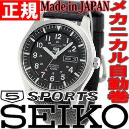 スポーツ セイコー5 スポーツ SEIKO5 SPORTS セイコーファイブスポーツ 腕時計 メンズ セイコー 逆輸入 自動巻き メカニカル SNZG15J1(SNZG15JC)【あす楽対応】【即納可】