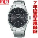 セイコースピリット セイコー スピリット スマート SEIKO SPIRIT SMART ソーラー 腕時計 メンズ SBPX063【あす楽対応】【即納可】