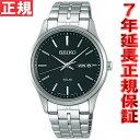 セイコースピリット セイコー スピリット SEIKO SPIRIT ソーラー 腕時計 メンズ ペアウォッチ SBPX069【あす楽対応】【即納可】