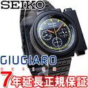 セイコースピリット セイコー スピリット スマート SEIKO SPIRIT SMART ジウジアーロ・デザイン GIUGIARO DESIGN 限定モデル 腕時計 メンズ SCED037