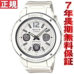 Baby-G BABY-G カシオ ベビーG 時計 レディース 腕時計 アナデジ ホワイト 白 BGA-150-7BJF