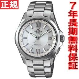 オシアナス 腕時計(メンズ) カシオ オシアナス CASIO OCEANUS 電波 ソーラー 電波時計 腕時計 メンズ アナログ OCW-S100-7A2JF