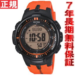 プロトレック カシオ プロトレック CASIO PRO TREK 電波 ソーラー 電波時計 腕時計 メンズ デジタル タフソーラー PRW-3000-4JF