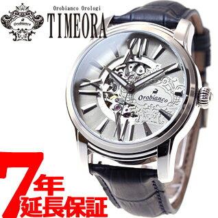 【本日20時〜お得!最大ポイント37倍!さらに最大1万円OFFクーポン配布!】オロビアンコ タイムオラ Orobianco TIMEORA 腕時計 メンズ オラクラシカ ORAKLASSICA 自動巻き OR-0011-5