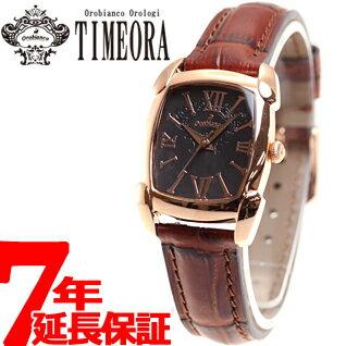 【今がお得!最大ポイント37倍!さらに最大1万円OFFクーポン配布!】オロビアンコ タイムオラ Orobianco TIMEORA 腕時計 レディース レッタンゴリーナ RettangoLina OR-0028-9