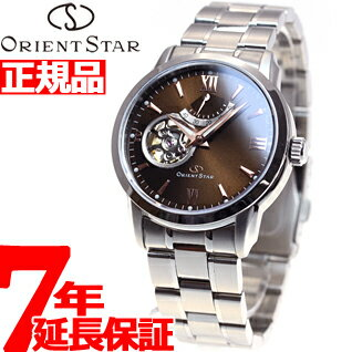 オリエント オリエントスター ORIENT STAR 腕時計 メンズ 自動巻き セミスケルトン WZ0071DA【送料無料】