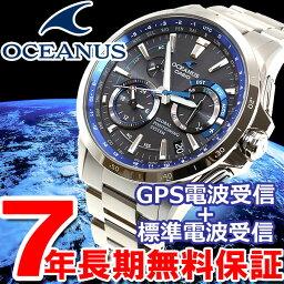 オシアナス 腕時計(メンズ) カシオ オシアナス GPS ハイブリッド 電波 ソーラー 電波時計 腕時計 メンズ 限定モデル アナログ タフソーラー OCW-G1000-1AJF【あす楽対応】【即納可】