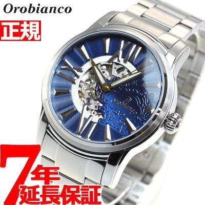 今日はニールがお得♪店内ポイント最大55倍!20日23時59分まで!オロビアンコ タイムオラ Orobianco TIMEORA 腕時計 メンズ オラクラシカ ORAKLASSICA 自動巻き OR-0011-501