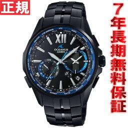 オシアナス 腕時計(メンズ) カシオ オシアナス マンタ CASIO OCEANUS Manta 電波 ソーラー 電波時計 腕時計 メンズ クロノグラフ タフソーラー OCW-S3400B-1AJF【あす楽対応】【即納可】