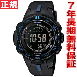 プロトレック カシオ プロトレック CASIO PRO TREK 電波 ソーラー 電波時計 腕時計 メンズ スリムライン デジタル タフソーラー PRW-3100Y-1JF