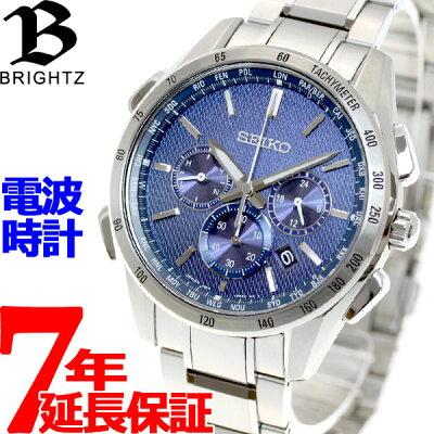 セイコー ブライツ SEIKO BRIGHTZ 電波 ソーラー 電波時計 腕時計 メンズ クロノグラフ フライトエキスパート SAGA191