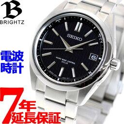 セイコー ブライツ 腕時計(メンズ) セイコー ブライツ SEIKO BRIGHTZ 電波 ソーラー 電波時計 腕時計 メンズ SAGZ083