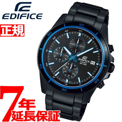 【今がお得!最大ポイント37倍!さらに最大1万円OFFクーポン配布!】カシオ エディフィス CASIO EDIFICE 限定モデル 腕時計 メンズ アナログ クロノグラフ EFR-526BKJ-1A2JF