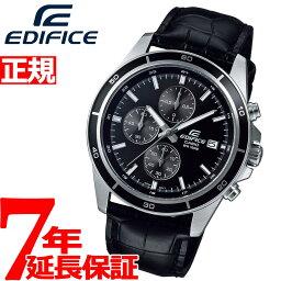 カシオ エディフィス 腕時計(メンズ) カシオ エディフィス CASIO EDIFICE 限定モデル 腕時計 メンズ アナログ クロノグラフ EFR-526LJ-1AJF