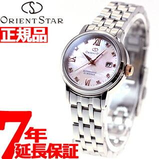 オリエントスター ORIENT STAR 腕時計 レディース 自動巻き WZ0431NR