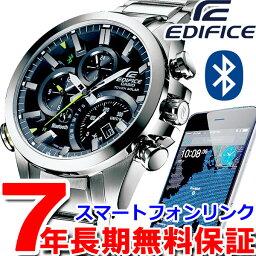 エディフィス カシオ エディフィス CASIO EDIFICE Bluetooth SMART対応スマートフォン連携モデル ソーラー 腕時計 メンズ クロノグラフ アナログ EQB-500D-1AJF【送料無料】【あす楽対応】【即納可】