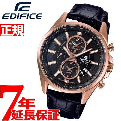 カシオ エディフィス CASIO EDIFICE 限定モデル 腕時計 メンズ アナログ EFB-302JGL-1AJF