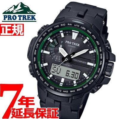 【今がお得!最大ポイント37倍!さらに最大1万円OFFクーポン配布!】カシオ プロトレック CASIO PRO TREK 電波 ソーラー 電波時計 腕時計 メンズ アナデジ タフソーラー PRW-S6100Y-1JF