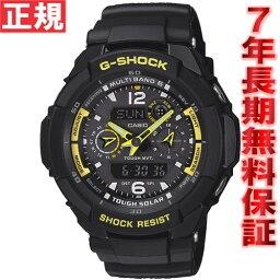G-SHOCK GW-3500B-1AJF カシオ Gショック G-SHOCK スカイコックピット 電波ソーラー 電波腕時計 メンズ G-SHOCK SKY COCKPIT GW-3500B-1AJF【送料無料】